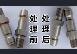厂家介绍三种常见的不锈钢表面处理工艺