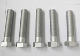 金属表面处理厂家介绍达克罗涂液的成分